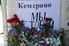 3 мая 2018 г. Слободзея