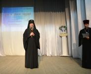 15 февраля 2019 г. День православной молодежи