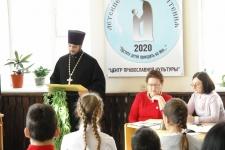 15 февраля 2020 г. Детские Сретенские чтения
