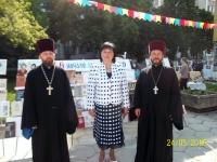 24 мая 2016 г. День Славянской письменности и культуры