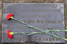 27 января 2020 г. Холокост